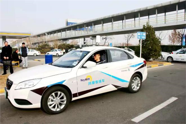 """中国绿色驾培联盟在京成立 驾培行业驶向""""绿色""""车道"""